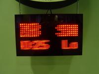 swatch clock 1