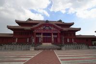 Shurijyou Castle