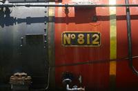 Train Texture 1