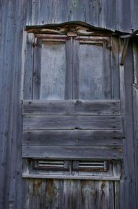 Vilk Window 2