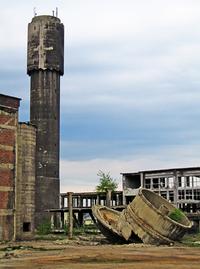 Industrial yard