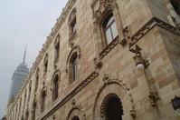 Postal Palace