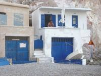 houses in milo
