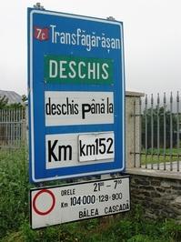 Road sign on Transfagarasan 1