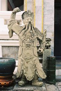Grand Temple, Bangkok