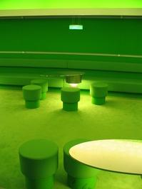 green lounge 2