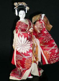 Japanese doll 1