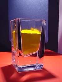 Glass full of