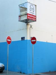 Janus : The street corner