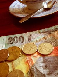 Money SK 2