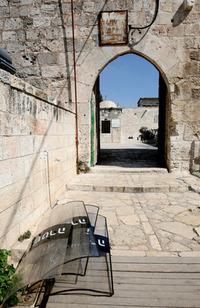 Morocco Gate entrance Temple Mount, Jerusalem