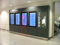 Munich Airport 8