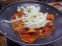 Korean Bulgogi