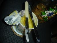 Manteiga Chapada e facas