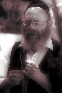 Jewish tradition 1