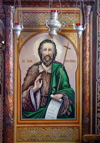 In the orthodox church 1