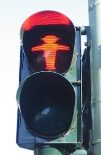 pedestrians stop