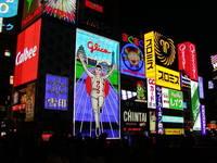 Shinsaibashi neon signs