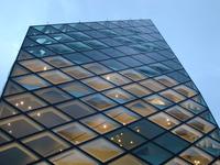 Prada building in Tokyo