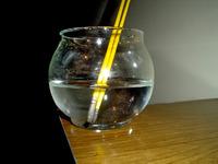 Pot glass