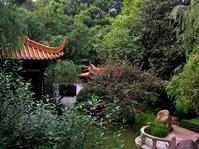 Guangzhou Tea House park