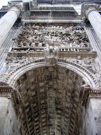 Forum Romanum Gate