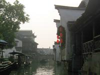 Wuzhen 9