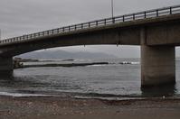 Bridges of Japan