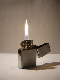 the standard zippo lighter