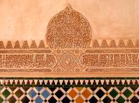 Alhambra of Granada 4