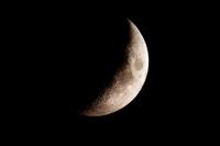 Moon Telescope View
