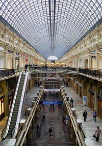 Central Moscow Shop (GUM)