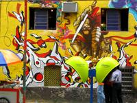 Grafite na Liba