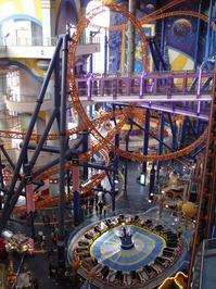 Amusement park inside shopping centre