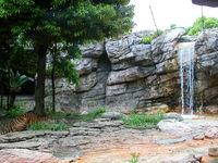 Japanese zoo 2