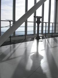 Torre Collserola 2