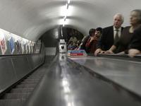 London Underground Series 8