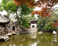 Chinese garden #2