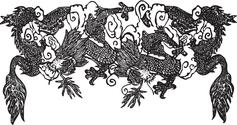 dragon border or frame