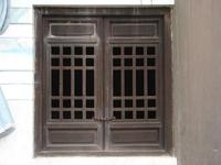 Chinese windows 1