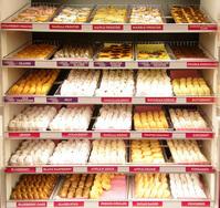 Dunkin Donuts 12