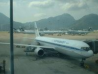 Aeroflot at HK Airport