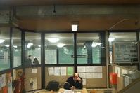 metro waiting room