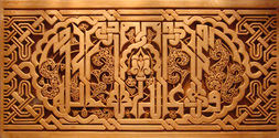 Sirian Textures 3