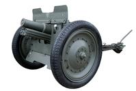 76,2 mm regimental infantry gun model 1927/39