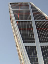 Kio tower 1