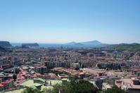 Ischia by Fuorigrotta