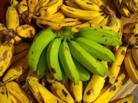 Banana Prata 2