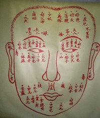 Chinese poster (correction)