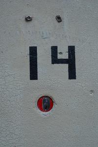 Street Variations :: Doors 3